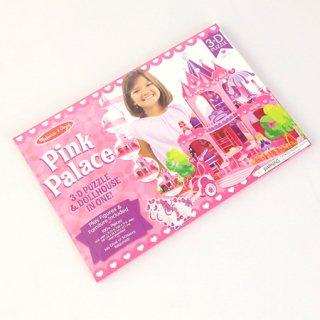 3Dパズル・ドールハウス <ピンクパレス>