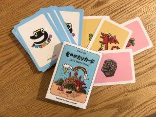 【送料無料】PonoLipo ものがたりカード