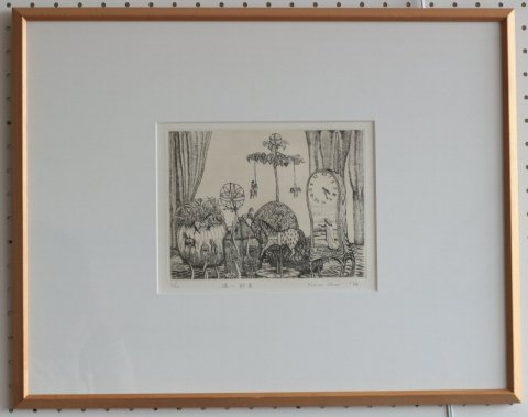 遠い部屋/大野加奈 (銅版画)