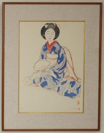 舞妓�/土田麦僊 (木版画)