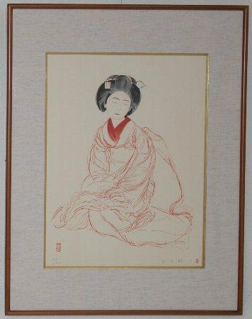 舞妓 �/土田麦僊 (木版画)