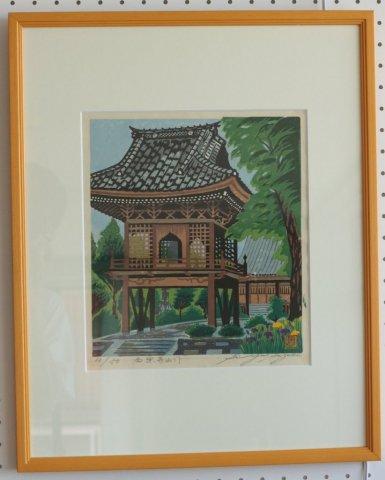 西楽寺山門/鈴木周之輔 (木版画)