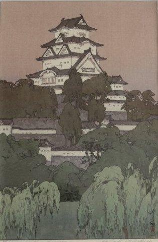 姫路城 朝/吉田博 (復刻木版画)