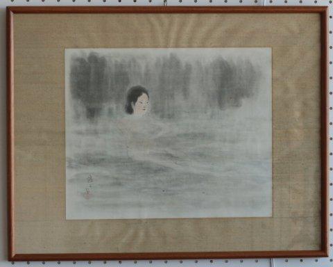 入浴の図/石井鶴三 (水彩)