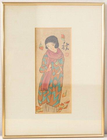 秋/竹久夢二 (木版画)