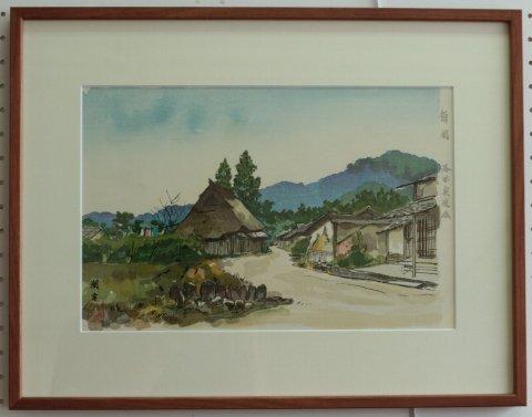 静閑 洛西奥嵯峨 (京都)/向井潤吉 (木版画)