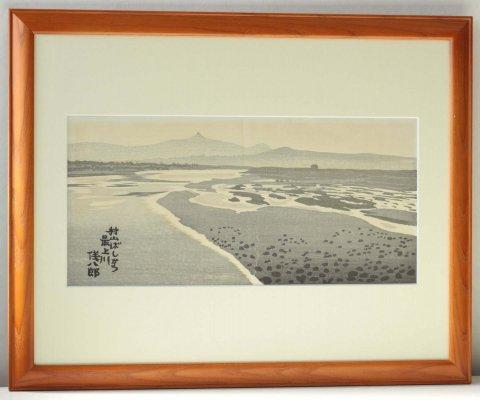 村山ばしから最上川/奥山儀八郎 (木版画)