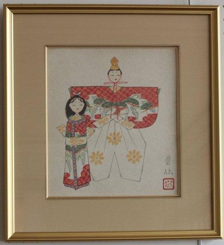 お雛様/吉原芳仙 (日本画色紙額)