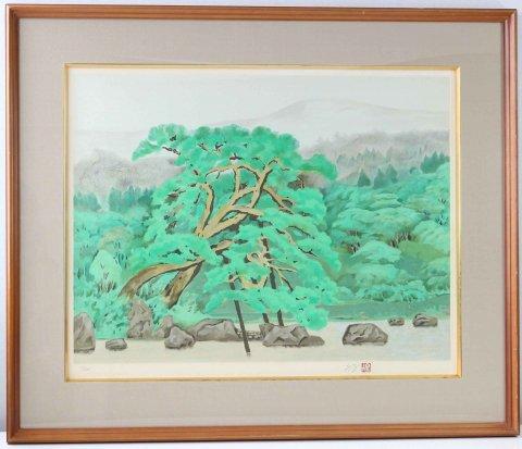 天竜寺の庭/村山径 (リトグラフ版画)
