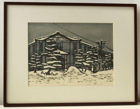 旧新潟高等学校/植木須美子 (木版画)
