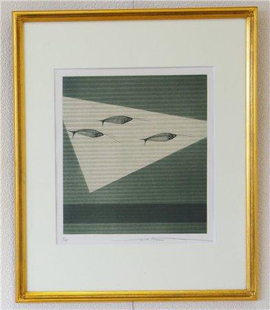 三匹の魚/渡辺達正 (銅版画)