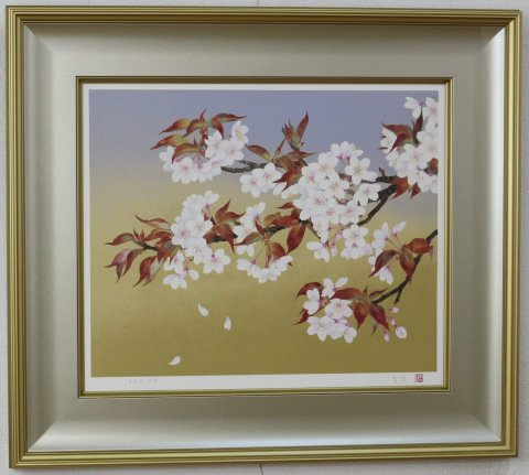 山桜/森田りえ子 (リトグラフ版画)