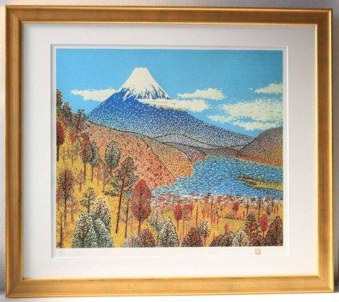 日本平の富士/山下清 (オフセットリトグラフ版画)
