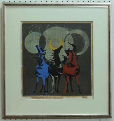 三頭の馬/中山正(木版画)