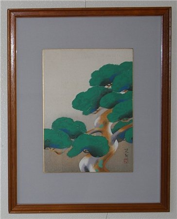 老松/三輪晁勢 (木版画)