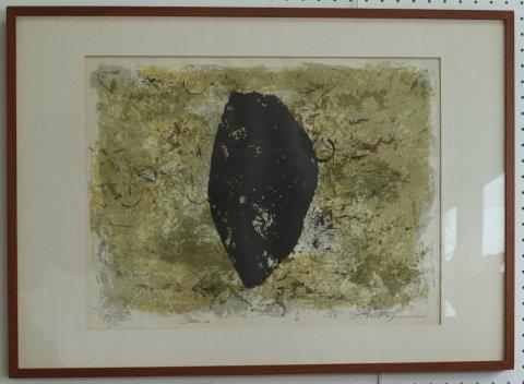 抽象版画/中山正 (リトグラフ版画)