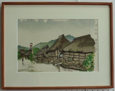 雨の街道 磐城七ヶ宿 (宮城)/向井潤吉 (木版画)