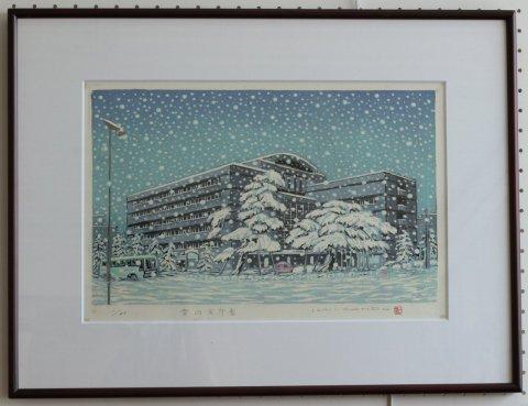雪の市庁舎/近藤一意 (木版画)