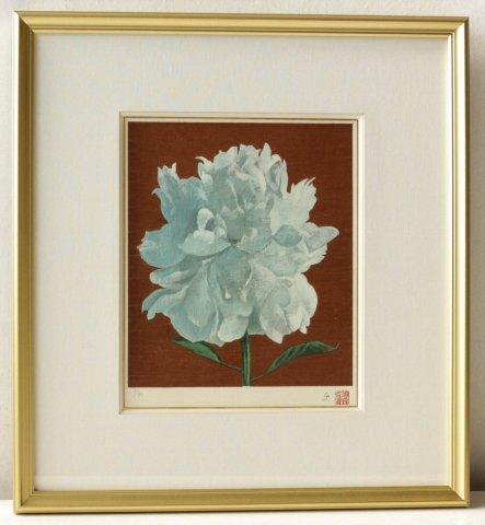 牡丹/藤田吉香 (木版画)
