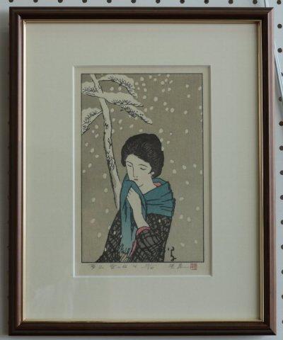 雪の日〜港屋版/竹久夢二 (木版画)