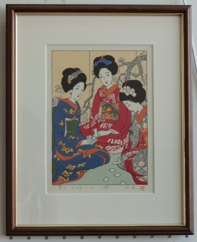カルタ〜港屋版/竹久夢二 (木版画)