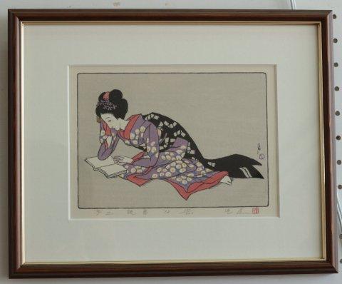 読書〜港屋版/竹久夢二(木版画)