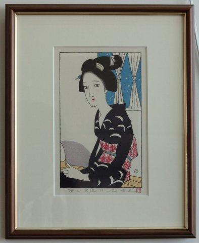 窓辺〜港屋版/竹久夢二 (木版画)