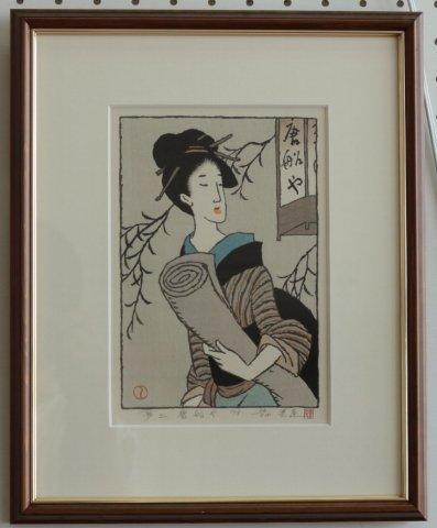 唐船や〜港屋版/竹久夢二 (木版画)