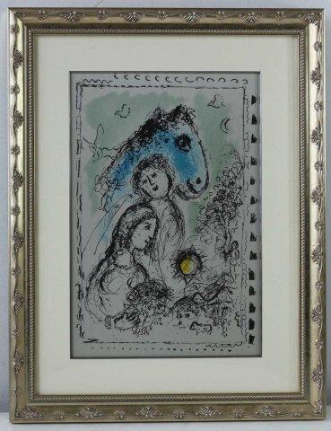 青い馬と恋人たち/マルク・シャガール (リトグラフ版画エスタンプ)