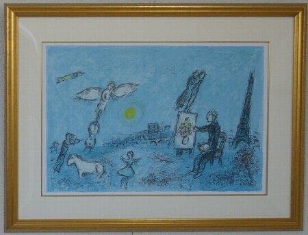 画家と二重自画像/マルク・シャガール (リトグラフ版画)
