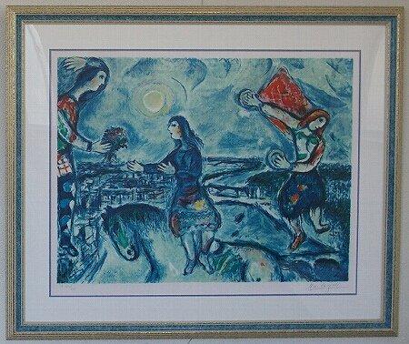 パリの空の恋人たち/マルクシャガール (リトグラフ版画)