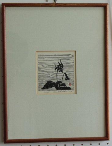 かたかご/植木須美子(木版画)