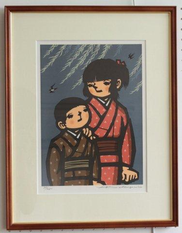 懐郷の詩より−3/関口コオ (リトグラフ版画)