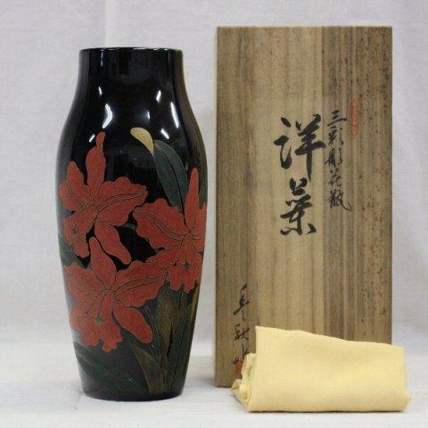 三彩彫洋蘭花瓶共箱 / 稲垣豊秋 (三彩彫)