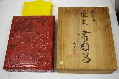 花鳥文堆朱書類筥 共箱 /太田 (村上堆朱・新潟県伝統工芸品)