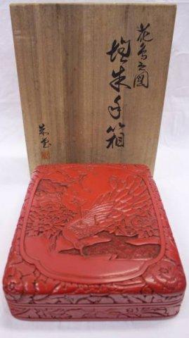 花鳥之図堆朱硯箱 共箱/朱堂  (村上堆朱・新潟県伝統工芸品)
