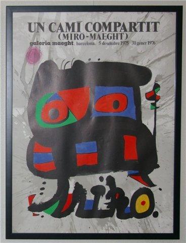 ギャラリー・マーグ 1975/ジョアン・ミロ  (リトポスター)