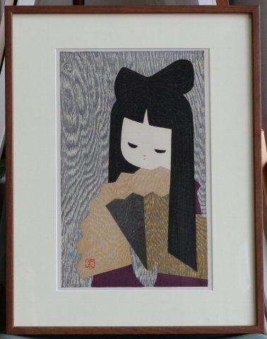 おうぎ /河野薫 (木版画)