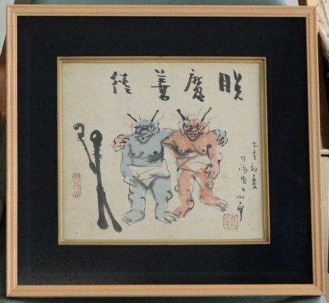 赤鬼青鬼 (色紙) /三浦小平 (日本画)