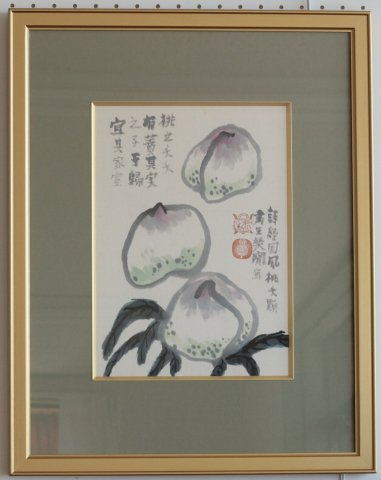 桃之図 /粛粲宝 (日本画・4号色紙)