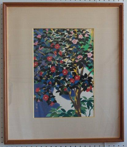 初秋に咲く/三輪晁勢 (木版画)