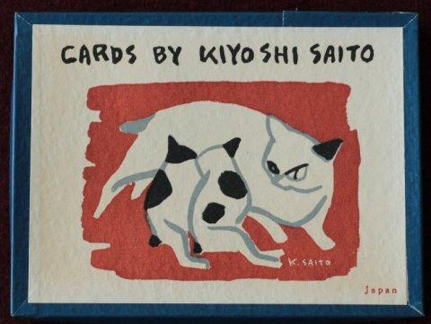 CARDS BY KIYOSHI SAITO/斎藤清 (木版画)