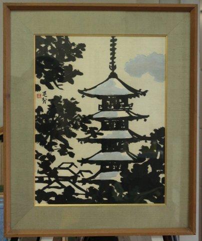 五重塔/三輪晁勢(木版画)