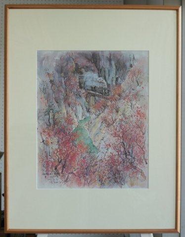 陸羽東線 鳴子中山平間/富田利吉郎(リトグラフ版画)