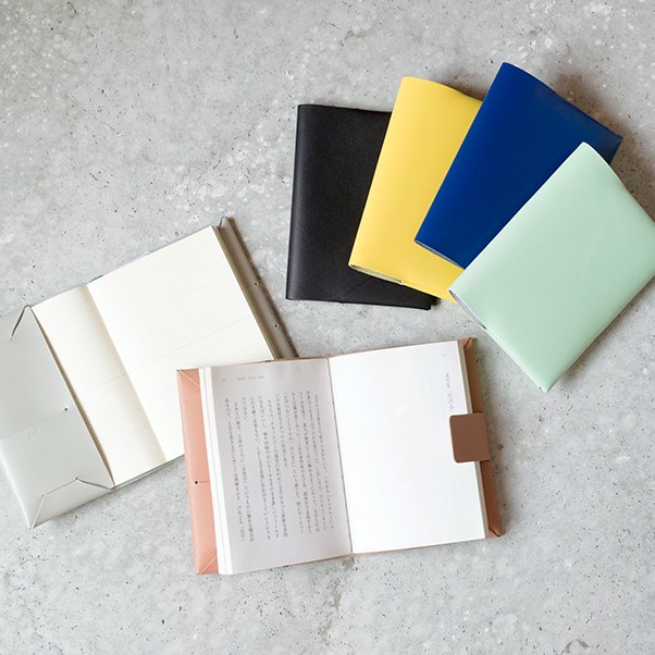 SEAMLESS LEATHER BOOK COVER