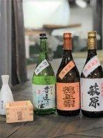 全国燗酒コンテスト金賞受賞酒3種セット
