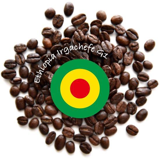 エチオピア イルガチャフィーG1 200g