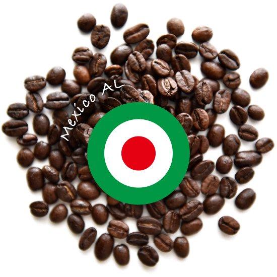 メキシコAL 100g