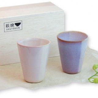 山口・萩焼 ペアカップ/ Shikisai 木箱入り