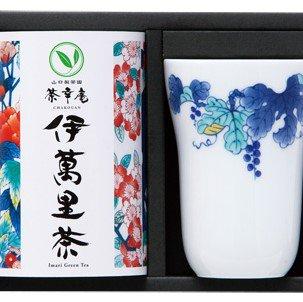 伊万里焼と伊萬里茶詰合せ /フリーカップ【ぶどう】